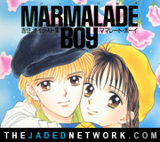 Marmalade Boy - Marmalade Boy Illustrations